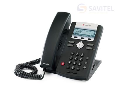 Polycom SoundPoint IP 335 10